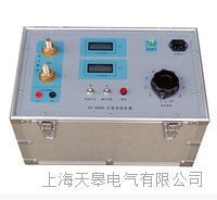 SDDL-1000BS大电流发器 SDDL-1000BS