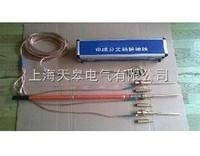 电缆分支箱接电线