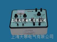 QJ23型直流电阻电桥 QJ23型