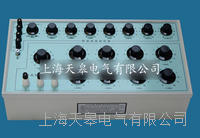 ZX79JD型兆欧表接地表标准电阻器 ZX79JD型