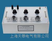 ZX83型直流电阻器