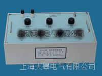 ZX102直流多值电阻器 ZX102