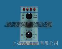 CY12型热电阻模拟器 CY12型