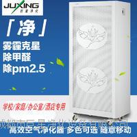 成都FFU空气净化器 JXN-1175