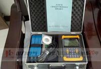 三相电流不平衡度测试仪 JL1220