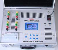 JL3006三通道助磁變壓器直流電阻測試儀(10A)