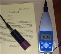 袖珍测振仪 MK-12