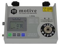 臺灣Motive扭力測試儀 M2-10