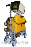 超声波钢轨探伤仪 GCT-8C