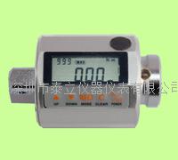 凹凸式扭矩傳感器 QLS-0200