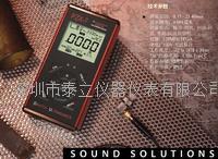 美國制造高精度超聲波測厚儀