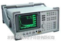 销售/收购HP8560E频谱分析仪