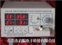 长期现货供应/销售 电池内阻测试仪HP3560
