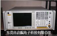 供应/收购 E4407B 频谱分析仪 13929231880何生