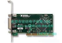 高价回收NI GPIB卡 NI-GPIB卡 PCIGPIB PCI-GPIB曹:18820741770  NI-GPIB卡