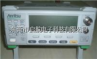回收MT8852B 藍牙測試儀