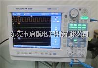 供應YOKOGAWA DL850示波記錄儀   DL850