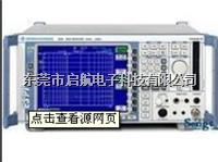 回收R/S ESPI/ESCI測試接收機 R/S ESPI/ESCI