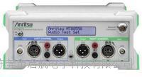 Anritsu音頻分析儀 Anritsu MT8855A音頻分析儀