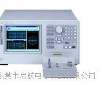 射頻阻抗材料分析儀 E4991A
