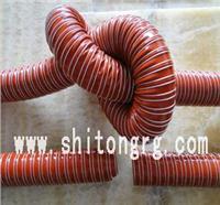 干燥机耐热风管