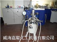 反应釜 GS系列实验室磁力搅拌反应釜、GSH系列实验室磁力搅拌反应釜 GSH系列生产用磁力搅拌反应釜