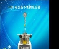 10ML电加热不锈钢反应器