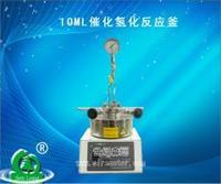 10ML催化氢化反应釜
