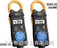 日本日置3280-20真有效值鉗形表 3280-20
