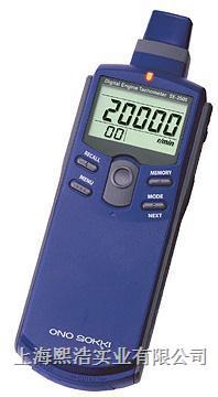 非接触式汽油发动机数字轉速表SE-2500 SE-2500