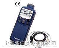 FT-7200高性能手持式轉速表 FT-7200