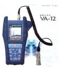 日本理音VA-12S振動分析儀 VA-12S