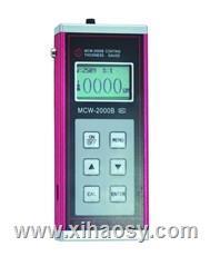 MCW-2000B涡流测厚仪 MCW-2000B