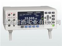 日置RM3544微電阻計 RM3544