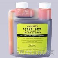LUYOR-6200水基熒光檢漏劑 LUYOR-6200