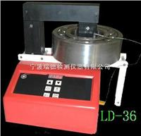LD-36轴承加热器厂家