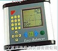 Easy-balancer瑞典现场动平衡仪代理商 Easy-balancer
