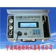 VT800动平衡测量仪厂家 VT800