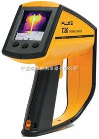 Fluke Ti30红外热像仪总代理 Fluke Ti30