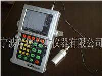 3600型全数字超声波探伤仪(高亮真彩)厂家 3600型