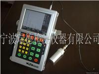 ST-2068型数字超声波探伤仪厂家 ST-2068型