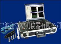 EMT690C2/4/8设备故障综合诊断系统厂家 EMT690C2/4/8