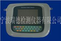 EMT490A2双通道机器故障分析仪厂家 EMT490A2