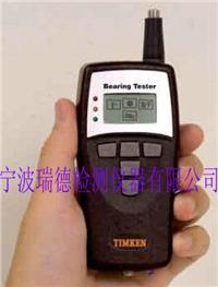 轴承故障检测仪BT2100美国铁姆肯Timken代理商 BT2100