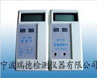 SW-2煤场测温仪厂家 SW-2