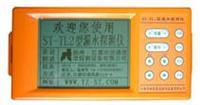 ST-TL2型漏水测漏仪厂家 ST-TL2型