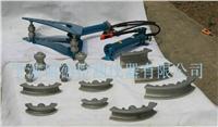 CPB-3油压分离式弯管工具厂家 CPB-3