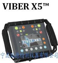 Viber X5™瑞典VMI现场动平衡仪代理商 Viber X5™