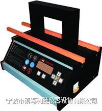 ZMH-220D静音轴承加热器厂家直销 ZMH-220D