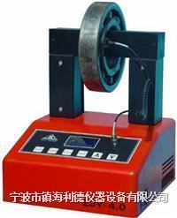 ZJY4.0轴承加热器现货 ZJY4.0